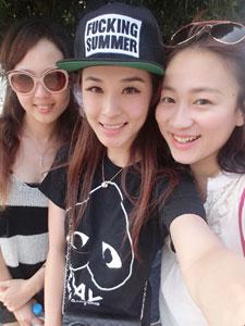 杨雨薇与她的小伙伴们
