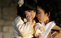 《王牌》林志玲与小女孩壁纸
