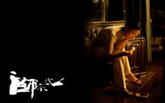 《一代宗师》宋慧乔美女壁纸