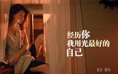《北京纽约》林志玲美女壁纸