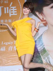 郁可唯黄色衣裙唯美写真