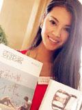 世界小姐冠军于文霞微博生活自拍照