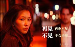 《北京纽约》林志玲剧照壁纸