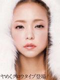 安室奈美惠精致妆容登《PRECIOUS BEAUTY》封面