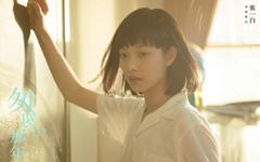 《匆匆那年》学生美女倪妮壁纸