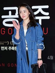 文根英出席电影《韩公主》试映会
