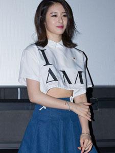 朴智妍签名会现场女生装惊艳