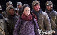 《智取威虎山》佟丽娅壁纸