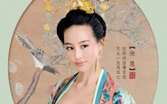 张钧甯《武媚娘传奇》壁纸