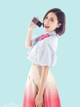 美艳姚贝娜杂志写真大秀身材