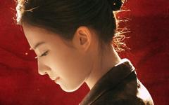 《露水红颜》清秀美女刘亦菲壁纸