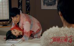 《爱情公寓4》陈赫刘萌萌剧照壁纸