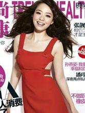 张靓颖最新杂志封面摄影