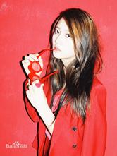 2009年郑秀晶宣传照
