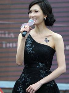 林志玲半裸香肩秀蝴蝶纹身卖萌 性感黑丝美爆全场