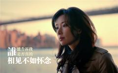 《北京纽约》林志玲桌面壁纸