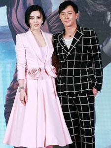电影《万物生长》在京发布会 范冰冰韩庚互相调侃
