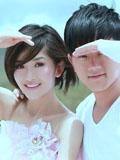 张杰谢娜香格里拉结婚照片 亲昵浪漫融入自然