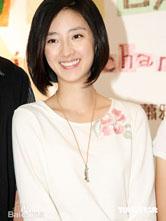 台湾女星桂纶镁迷人微笑亮眼